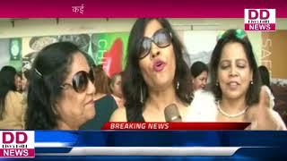 श्री जी लेडिस विंग संस्था द्वारा महिलाओं को वीरे दी वेडिंग फिल्म दिखाई