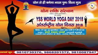 Yog Shakti Sansthan Invites you on YSS World Yoga Day | Ashok Vihar | Delhi Darpan TV