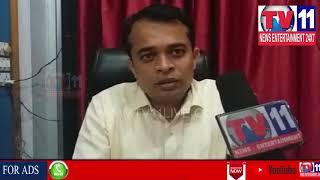 SOCIAL SERVICE AWARD WINNER DR UPPU KRISHNAM RAJU INTERVIEW IN NIRMAL DIST   Tv11 News   06-06-18