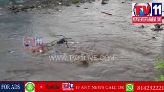 HEAVY RAINS IN KODANGAL | PEOPLE FACING PROBLEMS WITH FLOOD WATER | Tv11 News | 06-06-18