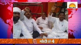 रोहतास, जन अधिकार पार्टी के कार्यकर्त्ताओं ने दिया धरना, डीएम को सौंपा ज्ञापन #Channel India Live