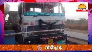 जालोर में जोड़ चौराहे स्थित टोल नाके पर हुआ हादसा #Channel India Live