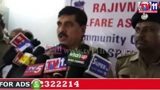 RAJIVNAGAR COLONY COMMUNITY CCTV & SAFE COLONY PROJECT SR NAGAR PS TV11 NEWS 10TH JUNE 201