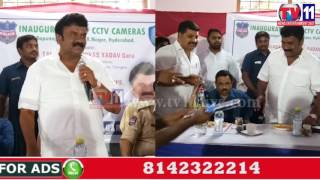 MINISTER TALASANI SRINIVAS INAUGURATED CCTV CAMERAS AT BAPUNAGAR BASTHI SR NAGAR TV11 13TH JUNE 2017