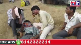 PERSON DIED IN CELLAR DUE TO CURRENT SHOCK AT QUTHBULLAPUR TV11 NEWS 13TH JUNE 2017