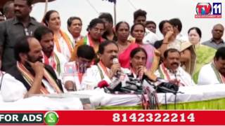 TELANGANA CONGRESS LEADERS FIRE ON TRS GOVT ABOUT MIYAPUR LAND SCAM TV11 NEWS 14TH JUNE 2017