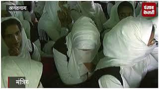 सरकारी स्कूल की छात्राओं ने किया कक्षाओं का बहिष्कार, जानिए क्या है मामला