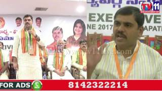 BJP YUVA MORCHA STATE LEVEL METTING AT VISAKHAPATNAM TV11 NEWS 15TH JUNE 2017