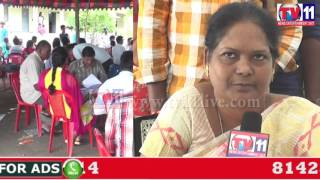 AP-EAMCET CERTIFICATE VERIFICATION AND COUNSELLING AT PRAKASHAM DISTRICT TV11 NEWS 15TH JUNE 2017