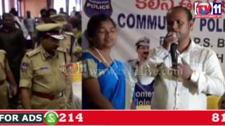 DCP NORTH ZONE CONDUCTED COMMUNITY POLICING INITIATIVE PROGRAMME HYD TV11 NEWS 17TH JUNE 2017