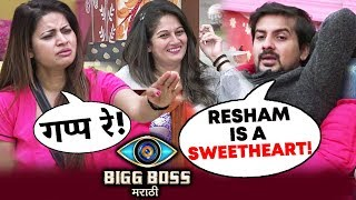 Pushkar Praises Resham, Megha SHUTS His Mouth | Bigg Boss Marathi