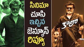Kaala IMAX Review | Kaala Public Talk | Kaala Public Response | Kaala Public Review | Rajinikanth