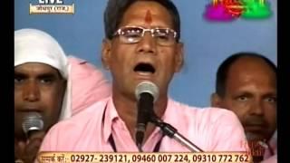 Swarn Jayanti Mahotsav    Ramprasad ji Maharaj    Jodhpur Rajasthan    Live P1
