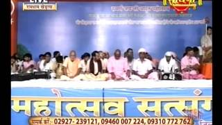 Swarn Jayanti Mahotsav    Ramprasad ji Maharaj    Jodhpur Rajasthan    Live P4
