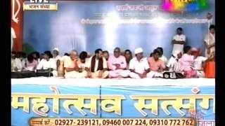 Swarn Jayanti Mahotsav    Ramprasad ji Maharaj    Jodhpur Rajasthan    Live P3