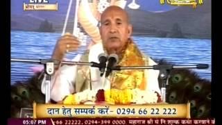 Narayan Seva Sansthan|| Shri Mukund Hari ji Maharaj || Vrindavan Live || 7 March Part 3