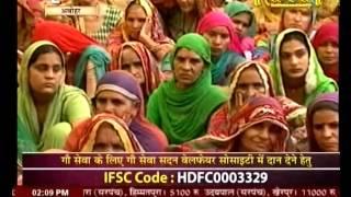 Jambhani Hari Katha Gyan Yagya    Swami Rajendranand ji    Abohar, Faazilka    Live    23 Feb    P2