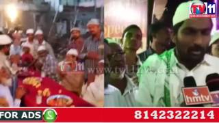 IFTAR PARTY BY JHANGHER QURESHI AT BORABANDA PADMAVATHI NAGAR TV11 NEWS 19TH JUNE 2017