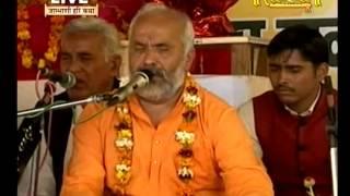 Jambhani Hari Katha Gyan Yagya || Swami Rajendranand ji || Abohar, Faazilka|| Live || 23 Feb || P1
