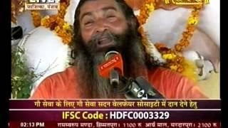 Jambhani Hari Katha Gyan Yagya || Swami Rajendranand ji || Abohar, Faazilka|| Live || 22 Feb || P2