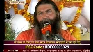 Jambhani Hari Katha Gyan Yagya || Swami Rajendranand ji || Abohar, Faazilka|| Live || 22 Feb || P1
