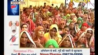 Jambhani Hari Katha Gyan Yagya || Swami Rajendranand ji || Abohar, Faazilka|| Live || 21 Feb || P1