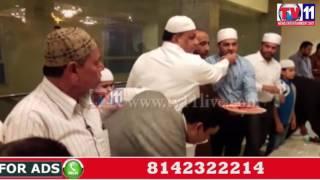 IFTAR PARTY BY YOUSUF MUJAHID & BROTHERS AT BANJARA HILLS TV11 NEWS 20TH JUNE 2017