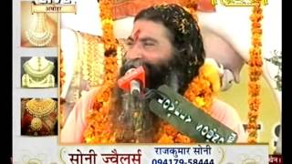 Jambhani Hari Katha Gyan Yagya || Swami Rajendranand ji || Abohar, Faazilka|| Live || 20 Feb || P1