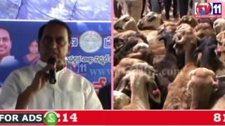 MINISTER INDRAKARAN REDDY LAUNCHES SHEEP DISTRIBUTION SCHEME AT NIRMAL TV11 NEWS 21ST JUNE 2017