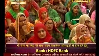 Jambhani Hari Katha Gyan Yagya || Swami Rajendranand ji || Abohar, Faazilka || Live || 19 Feb || P2