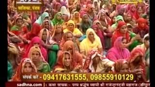 Jambhani Hari Katha Gyan Yagya || Swami Rajendranand ji || Abohar, Faazilka|| Live || 18 Feb || P2