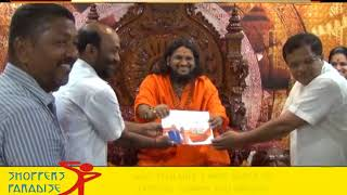 BJP Goa Meet  Swami Brahmanand; Brief Him About The Achivements Of Modi Govt