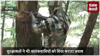 राजनाथ सिंह के दौरे के दौरान आतंकियों ने सेना की पेट्रोलिंग पार्टी पर किया हमला, 2 जवान घायल