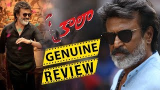 Kaala Movie Genuine Review - Rajinikanth, Huma Qureshi, Eeswari Rao - 2018 Telugu Movies