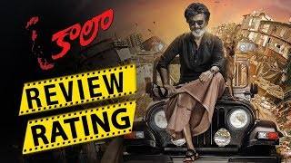 Kaala Movie Review Ratings - ‎Rajinikanth, Huma Qureshi, Easwari Rao - Latest Telugu Movie Ratings