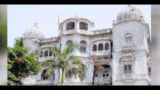 Shri Guru Arjan Dev Ji के शहीदी दिवस पर जत्था Pakistan नहीं जाएगा