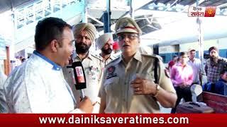 Railway Stations को उड़ाने के मद्देनज़र Punjab Police का सर्च अभियान