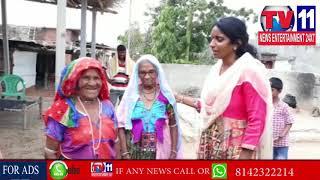 GADAPA GADAPAKU SWARNAMMA PADHAYATRA IN SARANGAPUR | Tv11 News | 07-06-2018