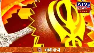 धर्म कथा बहुत जल्द हर रोज  NEWS CHANNEL (24x7 हिंदी न्यूज़ चैनल)