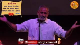बेजोड़ हास्य कवितायेँ  ..... संयम स्वर्ण महोत्सव पर शानदार प्रस्तुति #  Kavi Sammelan @ Agra