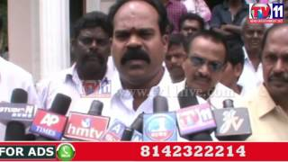 PUTTAPARTHI MUNICIPAL CHAIRMAN GANGANNA PRESS MEET ANANTAPUR TV11 NEWS 23RD JUNE 2017