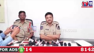 CCS POLICE ARRESTED ACCUSED IN CHEATING PEOPLE WITH BANK EMPLOYEE TV11 NEWS 24TH JUNE 2017