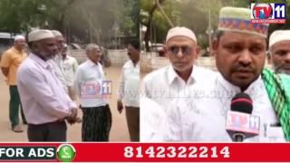 EIDUL FITR ARRANGEMENTS IN RAJEEV NAGAR ERRAGADDA DIVISION TV11 NEWS 25TH JUNE 2017