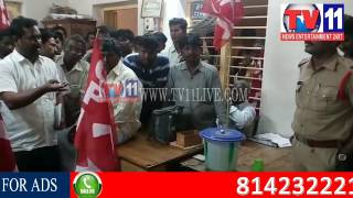 AGRICULTURAL LABORERS PROTEST AT MDO OFFICE, DHONE TV11 NEWS JULY 19TH 2017