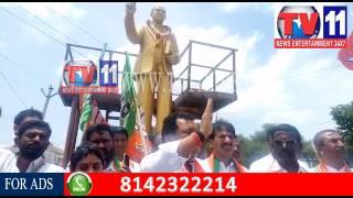 PRESIDENT VICTORY CELEBRATIONS BY BJP LEADERS AT GUMMADIDALA JINNARAM TV11 NEWS 21ST JULY 2017