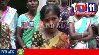 TRIBAL PROTEST FOR WAGES AT BELLAMPALLY MANCHIRYAL TV11 NEWS 21ST JULY 2017