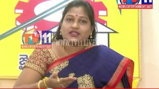 TDP MLA ANITHA FIRE ON YS JAGAN AT TDP OFFICE VISAKHA TV11 NEWS 5TH AUG 2017