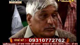 Ramprasad Ji Maharaj Live || Jodhpur || Day 1 || Part 2