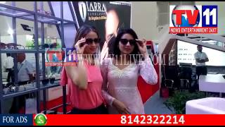 ALL INDIA INTERNATIONAL OPTICAL EXHIBITION AT HITEX MADHAPUR TV11 NEWS 7TH AUG 2017