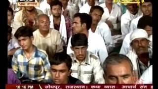 Jambhani Hari Katha  || Swami Sadanand Ji Maharaj|| Jodhpur,Rajasthan || Live || 28 may || P1